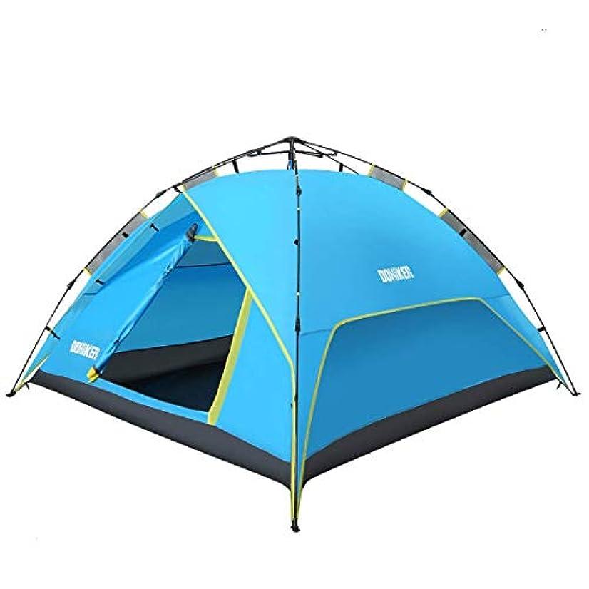 姿を消す弱い設計図Dohiker Large 3-4 Person Pop Up Tent, Family Camping Tents, Backpack Tents, Automatic Pop Up Beach Tent Instant Portable Quick Cabana Sun Shelter,Water Resistant, Ventilated and Durable [並行輸入品]