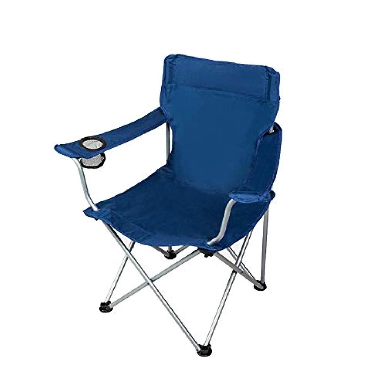 パスポート分析スカウト青い浜のキャンプコンサートの折る椅子、密集したキャンプはキャリーケース82×55×91CMが付いている高い背部超軽量の議長を務めます