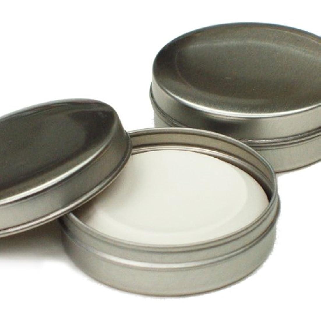 増幅する漏れ和解するアロマストーン アロマプレート アルミ缶入 2個セット 日本製 素焼き 陶器 アロマディフューザー