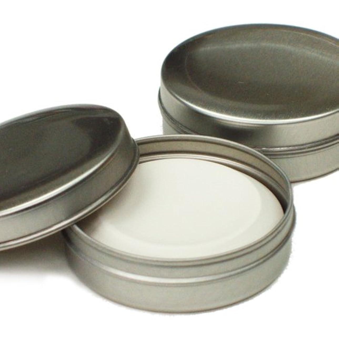 海港トリクル靄アロマストーン アロマプレート アルミ缶入 2個セット 日本製 素焼き 陶器 アロマディフューザー