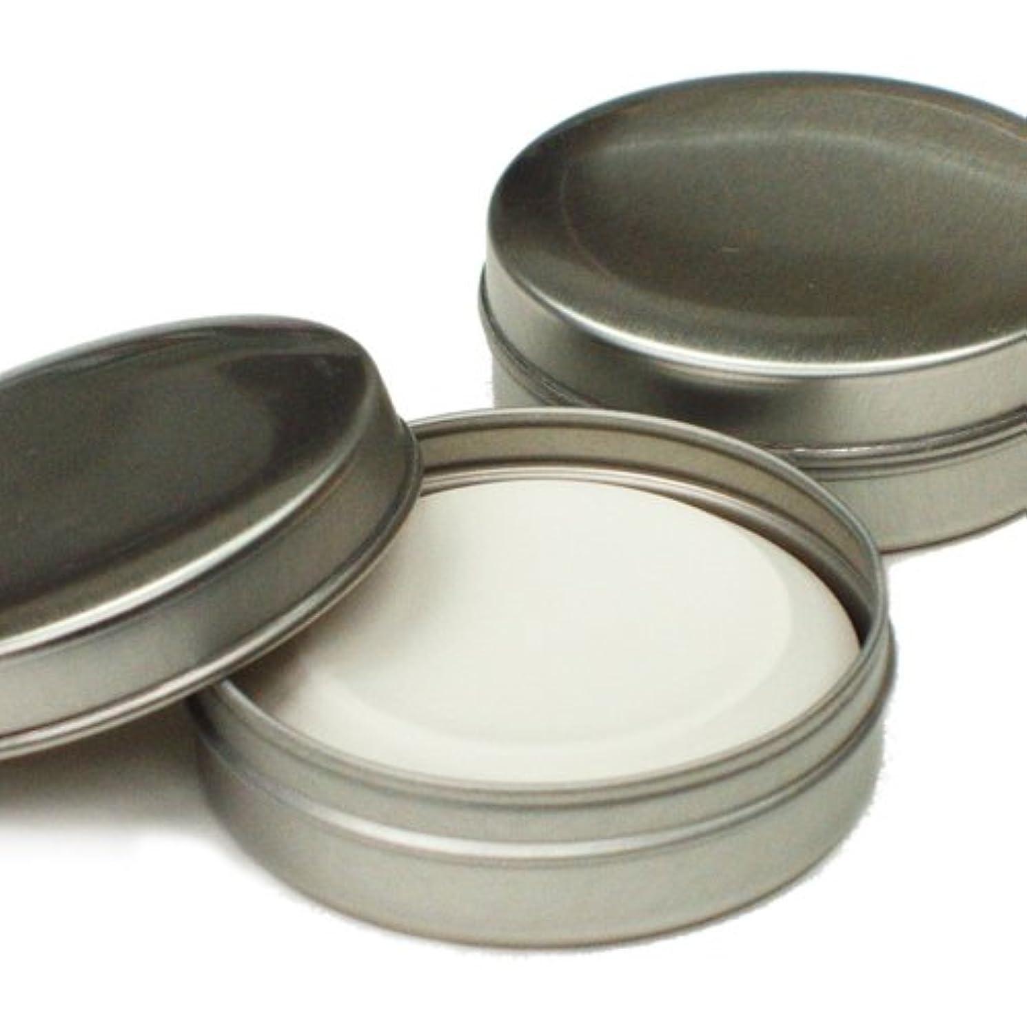 資産望まないヒロインアロマストーン アロマプレート アルミ缶入 2個セット 日本製 素焼き 陶器 アロマディフューザー