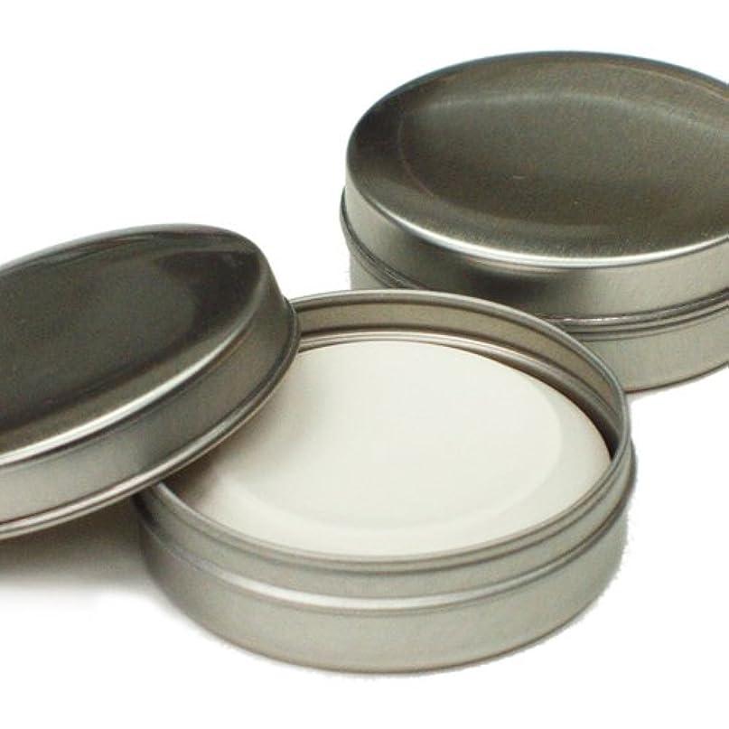 砂利霧深い類人猿アロマストーン アロマプレート アルミ缶入 2個セット 日本製 素焼き 陶器 アロマディフューザー
