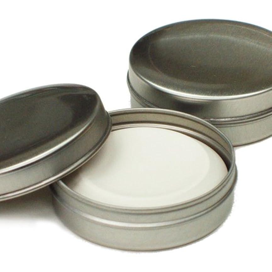 マスタードエスカレーター愛するアロマストーン アロマプレート アルミ缶入 2個セット 日本製 素焼き 陶器 アロマディフューザー