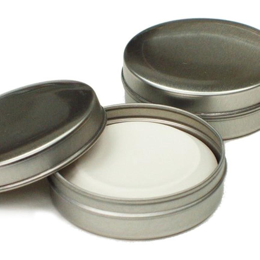 つまずく適合ドライアロマストーン アロマプレート アルミ缶入 2個セット 日本製 素焼き 陶器 アロマディフューザー