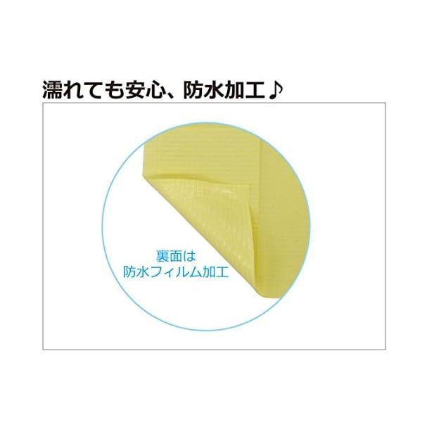 日本パフ 使い捨ておむつ替えシート 防水仕様の紹介画像5