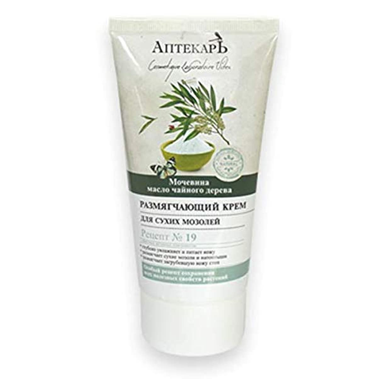 修復わずらわしい全体Bielita & Vitex | Chemist Line | Soothing foot cream against dry calluses | Urea | Melaleuca Alternifolia | Recipe...