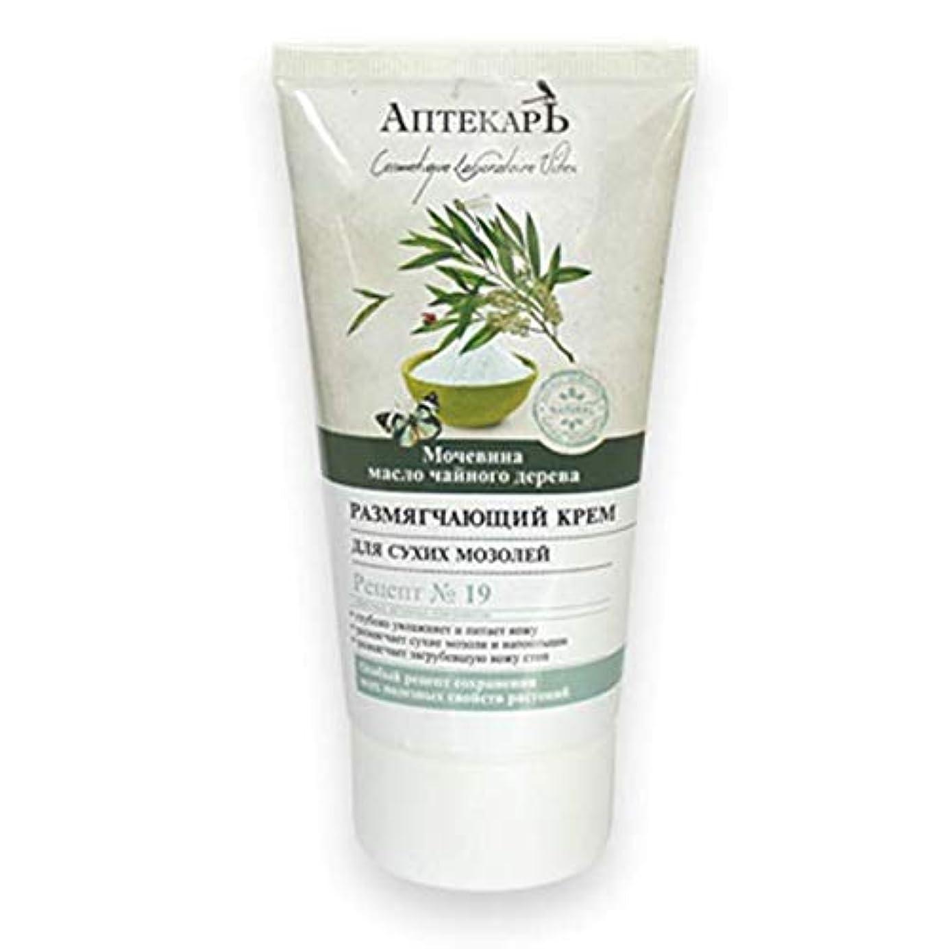 絶えず応じる保存Bielita & Vitex | Chemist Line | Soothing foot cream against dry calluses | Urea | Melaleuca Alternifolia | Recipe...