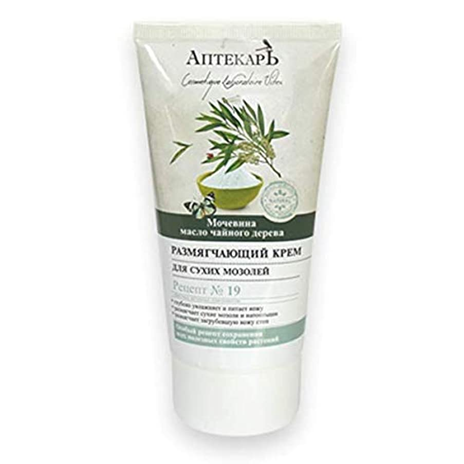 引き出す机浴室Bielita & Vitex | Chemist Line | Soothing foot cream against dry calluses | Urea | Melaleuca Alternifolia | Recipe...