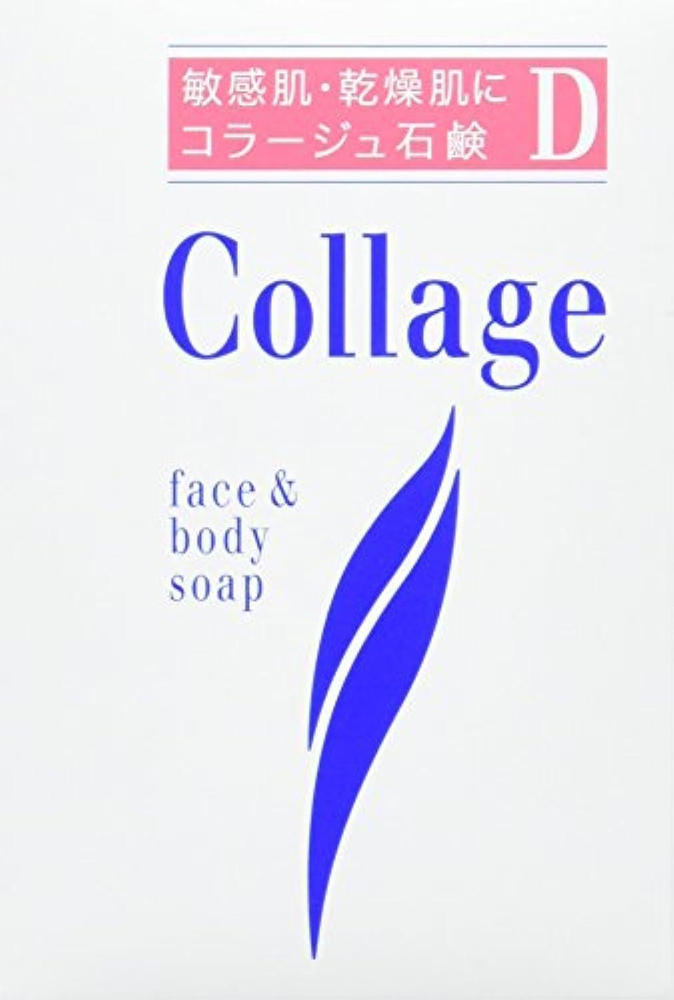 懐低下反乱コラージュ D乾性肌用石鹸 100g