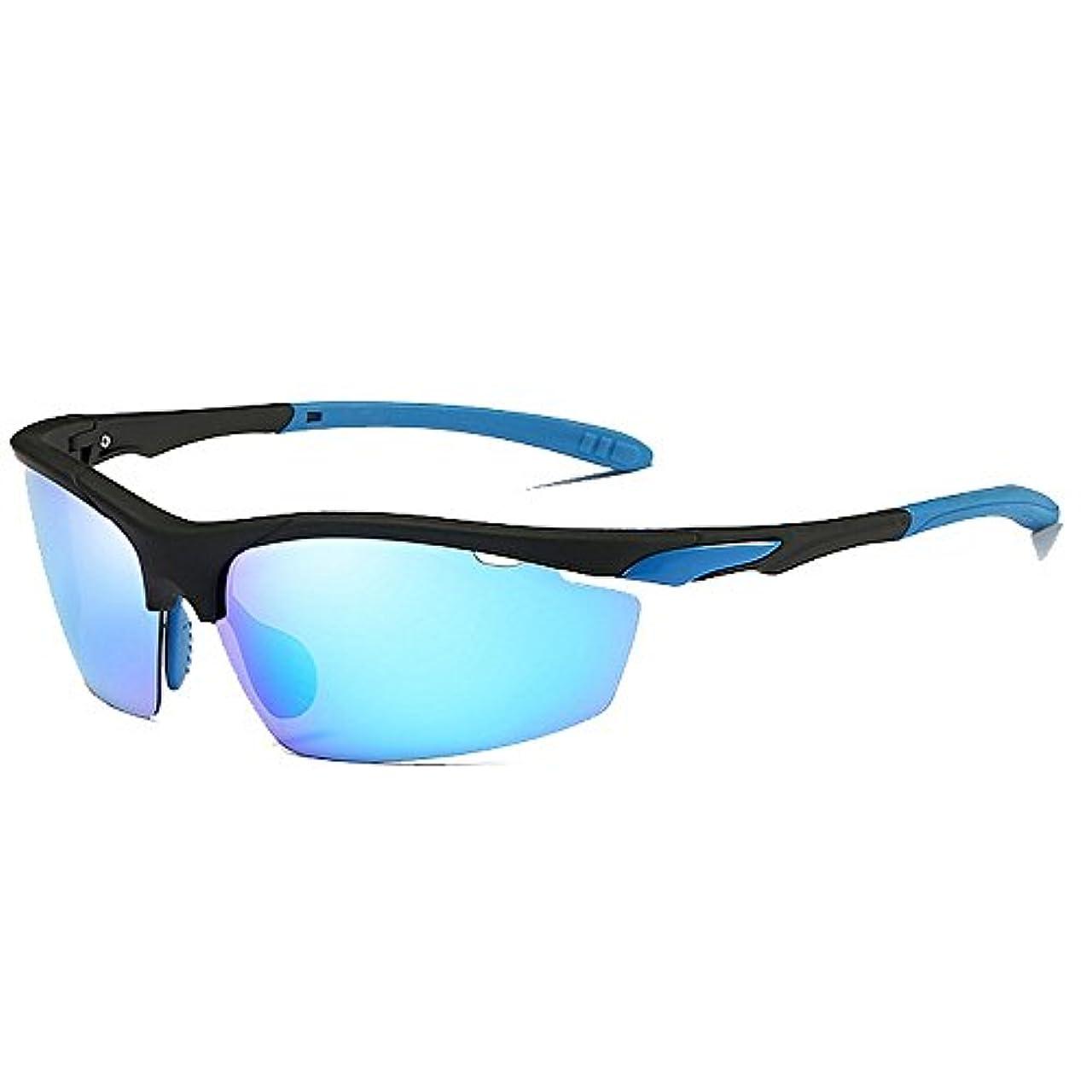 唇流行二週間スポーツサングラス メンズスポーツサングラスUV400保護運転サイクリングランニング釣りゴルフクラシックセミリムレススタイル偏光 ドライブ/野球/自転車/釣り/ランニング/ゴルフ/運転 男女兼用 (Color : C2)