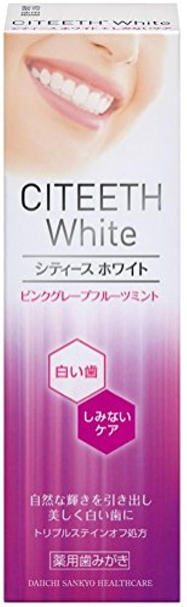 評議会役割恥シティースホワイト+しみないケア 50g [医薬部外品]