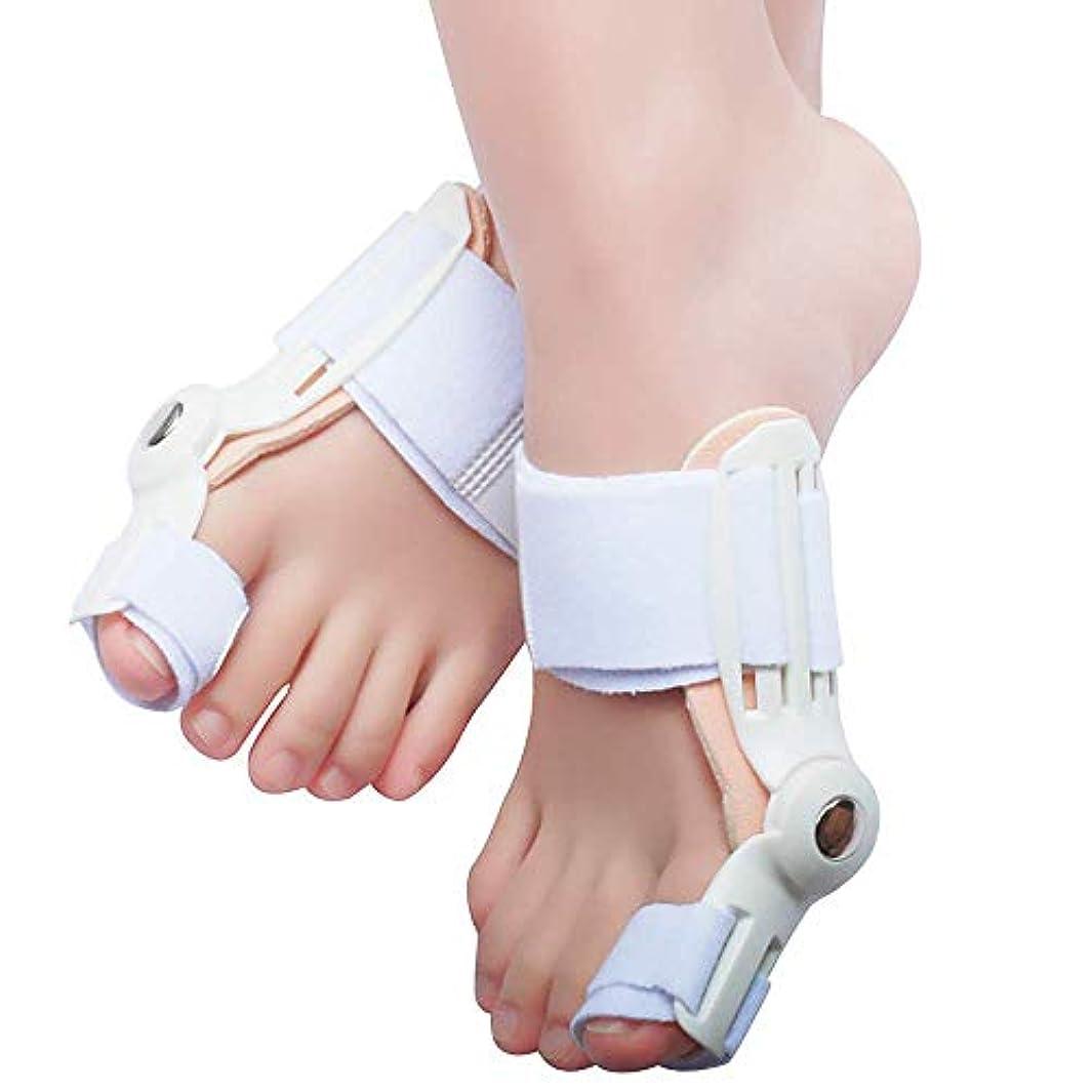 製品呼び出すみぞれ整形外科用フットサポートトゥセパレーター、Bunionitis aligner、昼夜を問わず使用できるポータブルマッサージ保護姿勢、素早い安心のための男性と女性の足首