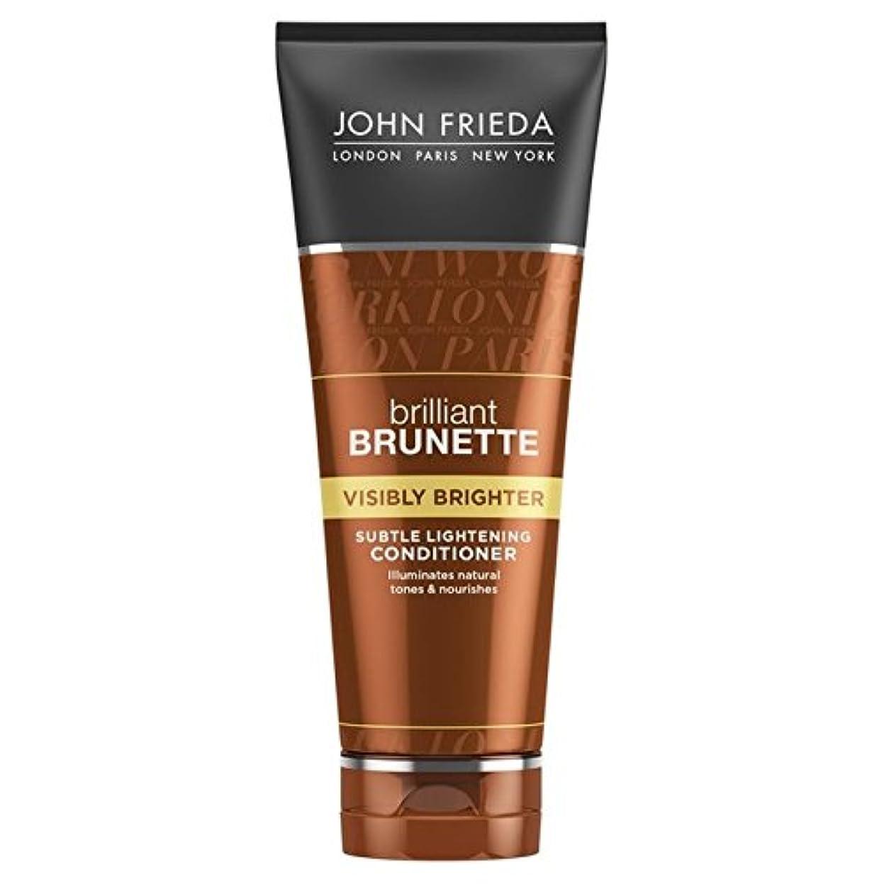 債務小さい頭痛John Frieda Brilliant Brunette Visibly Brighter Conditioner 250ml (Pack of 6) - ジョン?フリーダ華麗なブルネット目に見えて明るくコンディショナー...