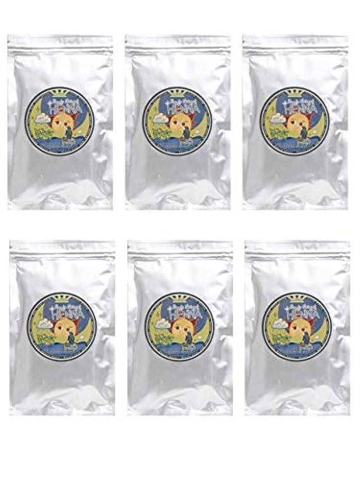 過去冒険者醸造所ラムーンヘナ 100g×6袋セット (ナチュラルブラウン)【6袋】)