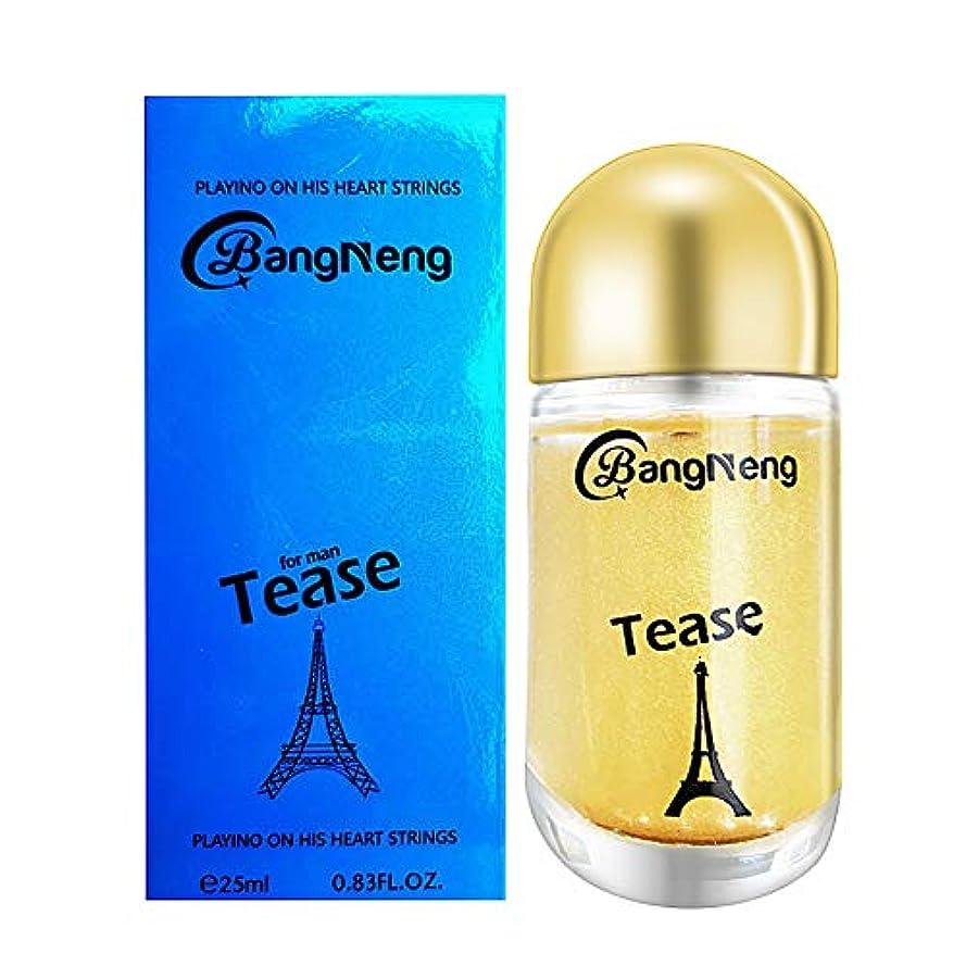 十分なフィードメドレーACHICOO 香水 オーガズム ボディスプレー 浮気 香り 女の子 男性 紳士のからかいの香水