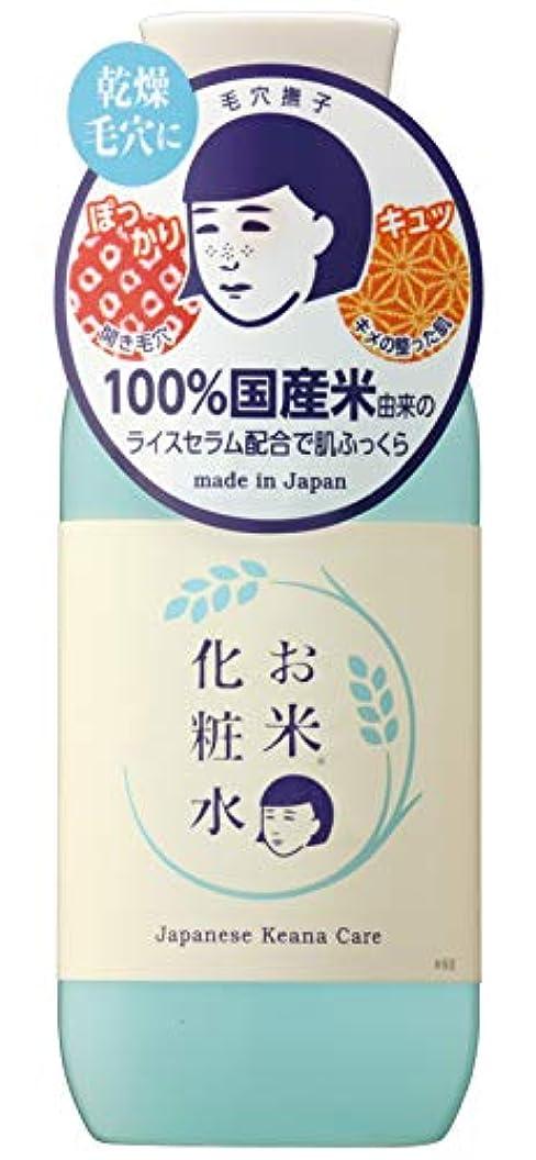 険しい顕現数毛穴撫子 お米の化粧水 200ml