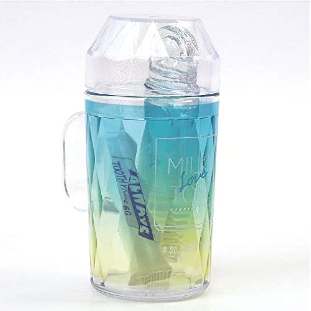 日曜日ジャンプするまっすぐガールズ歯磨きセット ブルー 小学生 女の子 人気 かわいい 歯ブラシ