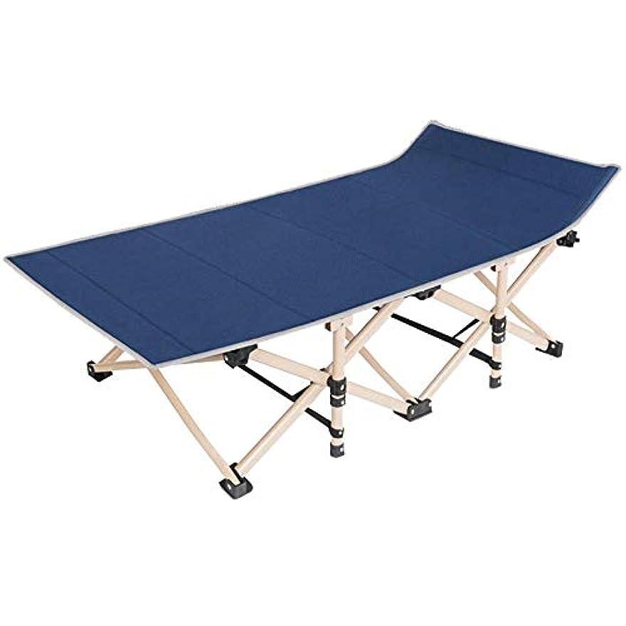 ドロップ関数略語重力のラウンジチェア、ラウンジチェア、屋外の携帯用折りたたみベッド、折りたたみチェアオフィスランチ休憩旅行屋外用キャンプチェア190 * 71 * 36 cm,Blue