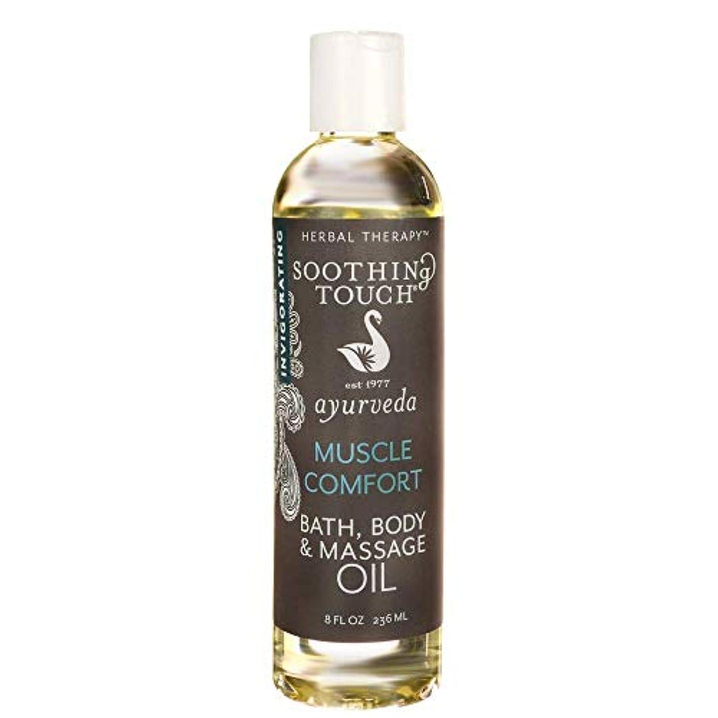 後世マンハッタン意気揚々Bath and Body Oil - Muscle Cmf - 8 oz by Soothing Touch