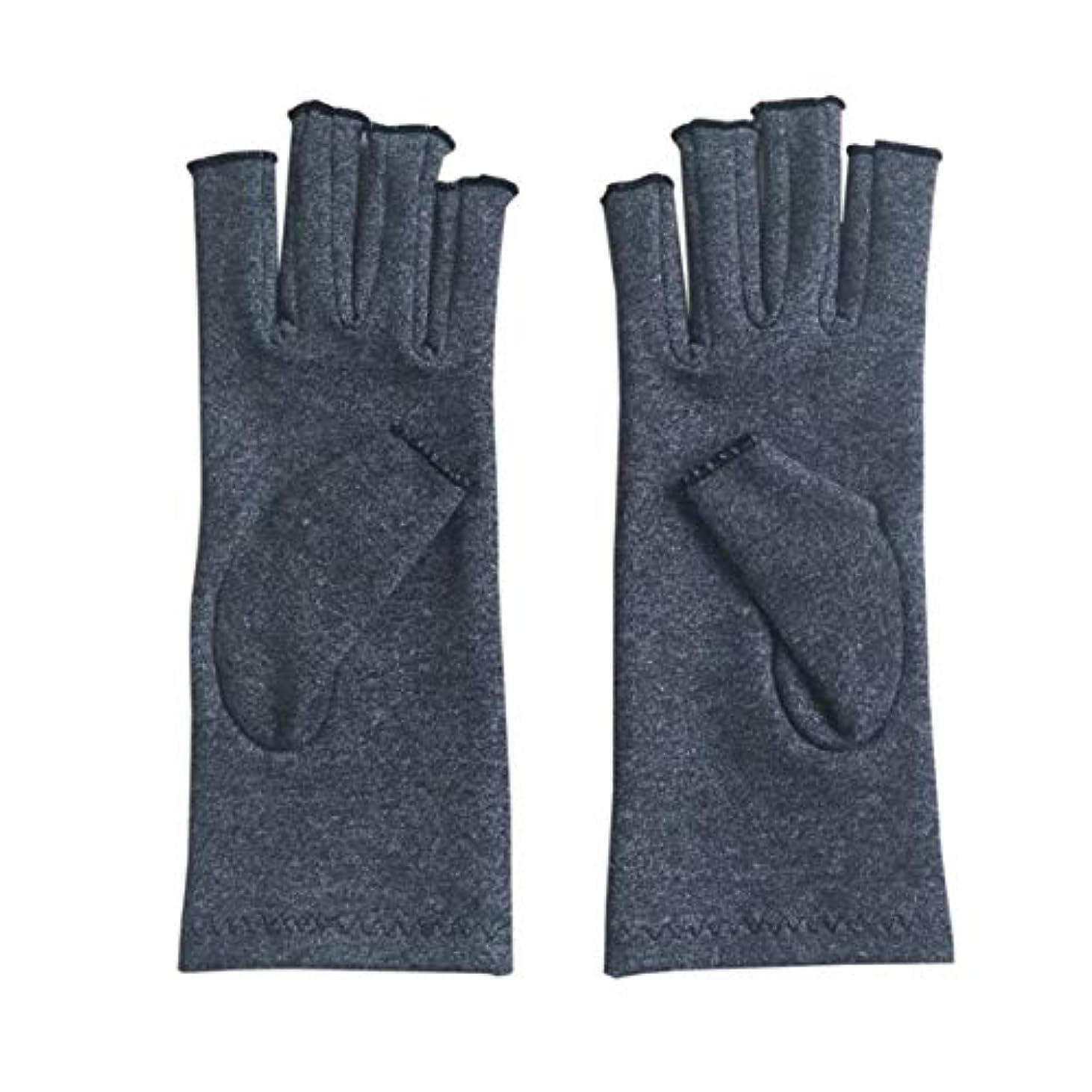 汚染されたひいきにする降臨Aペア/セットの快適な男性の女性療法の圧縮手袋ソリッドカラーの通気性関節炎関節痛軽減手袋 - グレーL