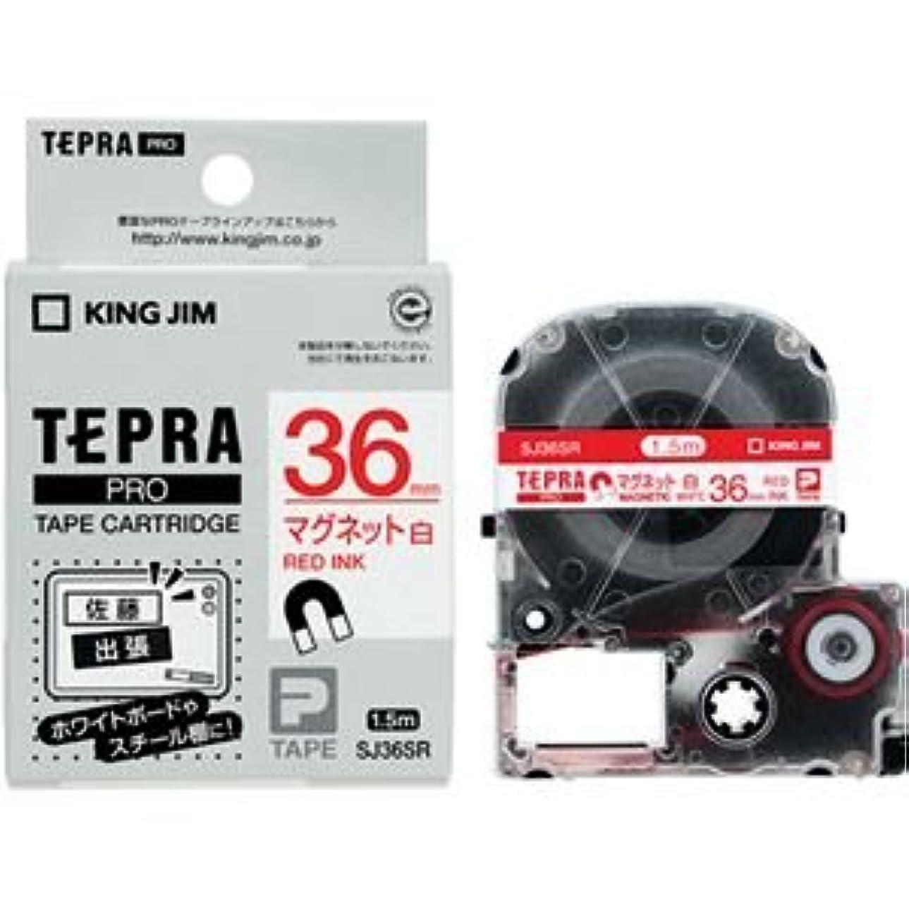 一見要旨ギャラリーキングジム テプラ PRO テープカートリッジ マグネットテープ 36mm 白/赤文字 SJ36SR 1個 (×4セット)