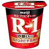 【クール便】 明治 ヨーグルト R-1(食べるタイプ)砂糖0(ゼロ) ★112g×24個★