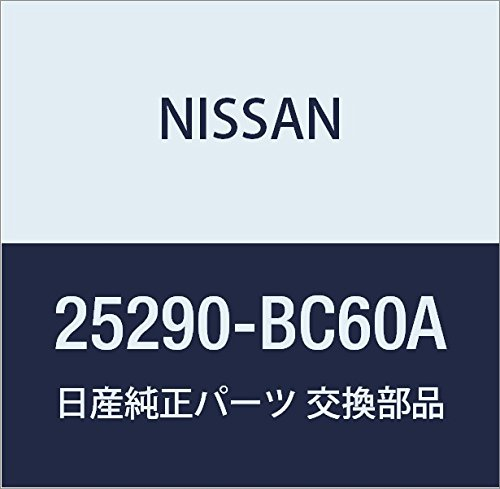 NISSAN (日産) 純正部品 スイツチ アッセンブリー ハザード マイクラ C+C 品番25290-BC60A