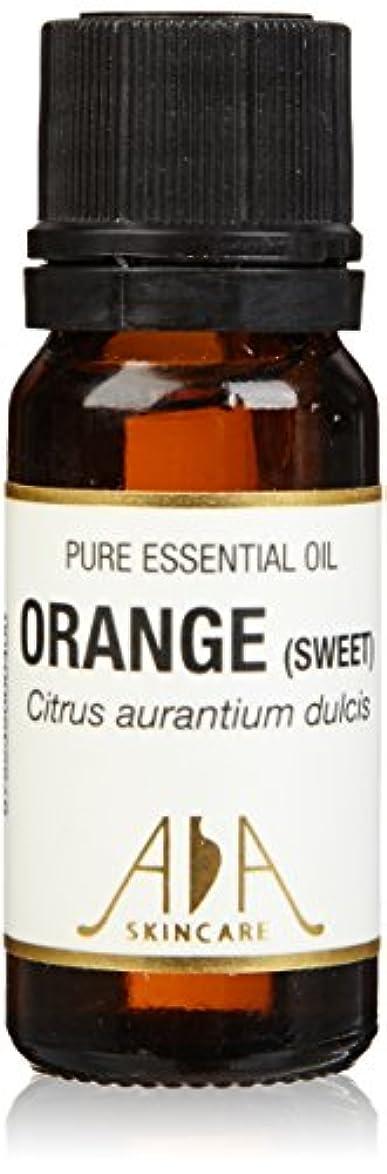 オセアニア治療つかむオレンジ 10ml エッセンシャルオイル