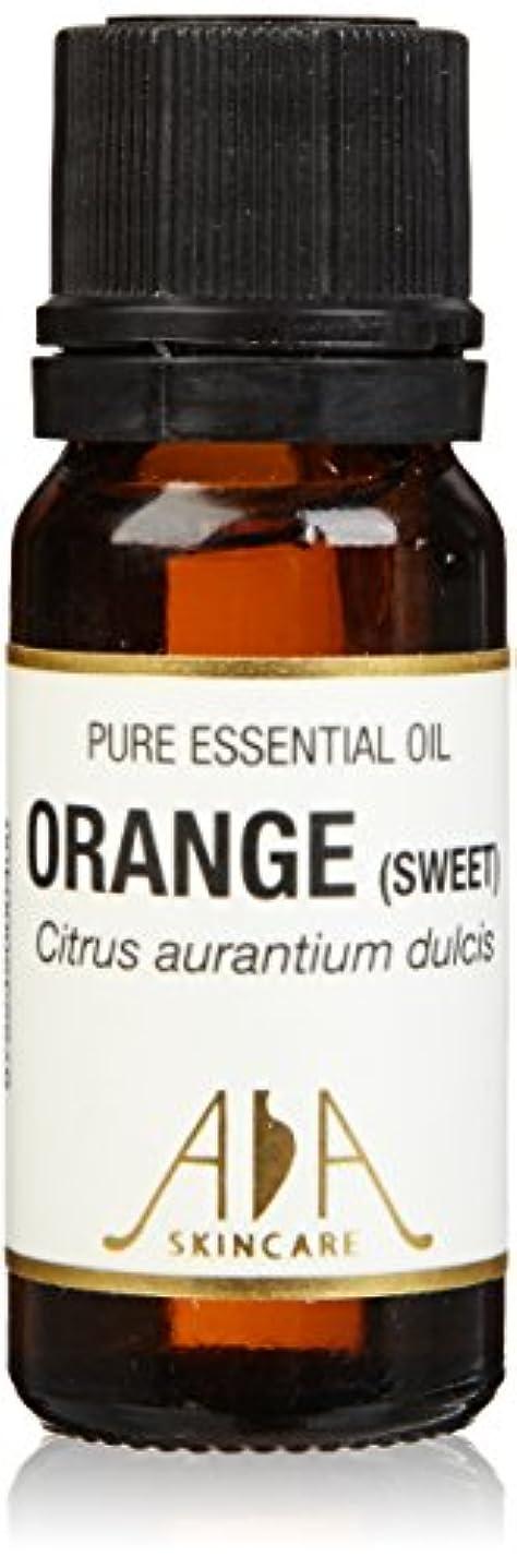フレキシブル太いショルダーオレンジ 10ml エッセンシャルオイル