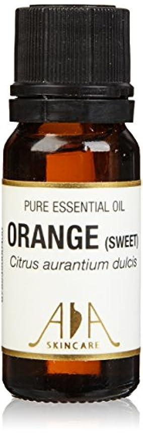アーネストシャクルトン弁護不透明なオレンジ 10ml エッセンシャルオイル