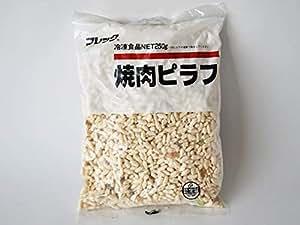 国産米 フレック 焼肉ピラフ 250g 冷凍 1袋