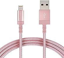 Amazonベーシック ライトニングケーブル USB 【iPhone対応 / Apple MFi認証】 高耐久ナイロン製