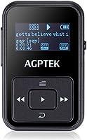 AGPtEK A12 クリップ式 8GB MP3プレーヤー 再生最大35時間 音楽再生/録音/FMラジオ機能 マイクロSDカード64GBに対応 (ブラック)