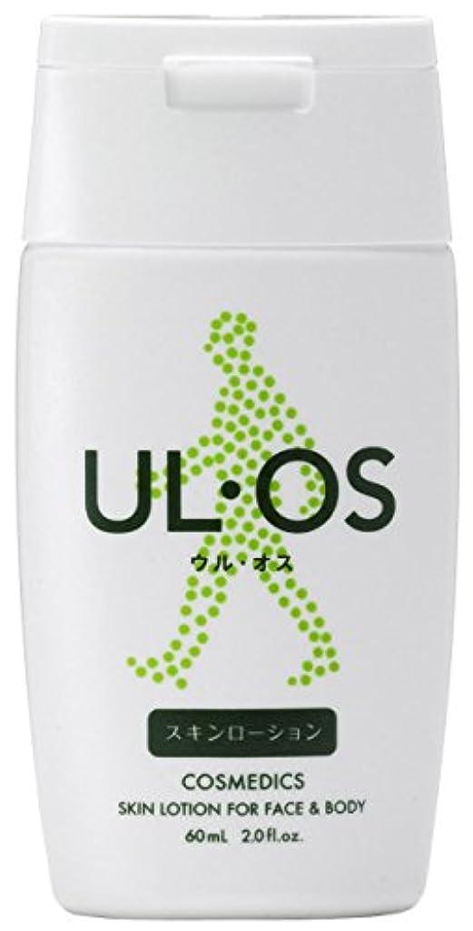 グラディス知り合い植木大塚製薬 UL?OS(ウル?オス) スキンローション 60ml