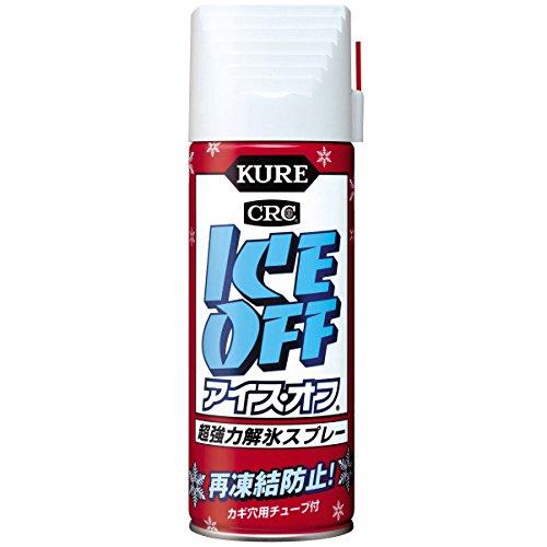 KURE(呉工業) アイスオフ 2155 [HTRC2.1]