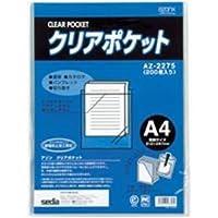 セキセイ クリアポケット AZ-2275 A4 200枚 〈簡易梱包