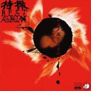 ロコ思うままに(初回盤)(DVD付)