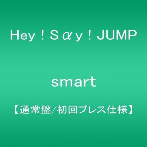 smart【通常盤/初回プレス仕様】