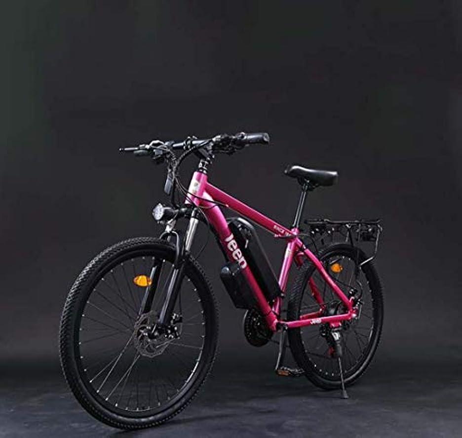 世界誓いファンシー大人26インチ電動マウンテンバイク、36Vリチウム電池アルミ合金の電動自転車、LCDディスプレイ、盗難防止装置27の速度,A,14AH