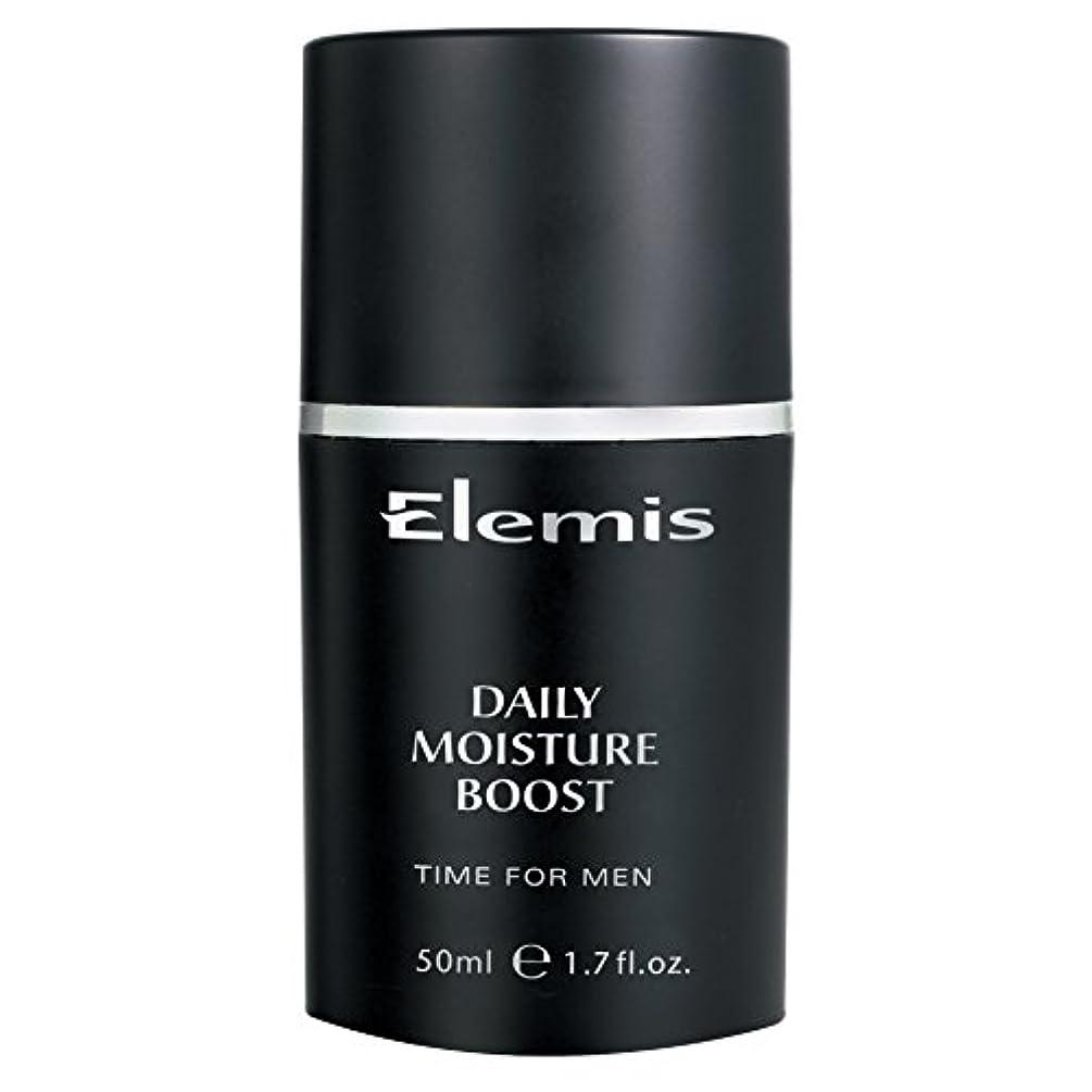雪の実験的請求エレミス毎日の水分ブーストクリーム (Elemis) (x6) - Elemis Daily Moisture Boost Cream (Pack of 6) [並行輸入品]