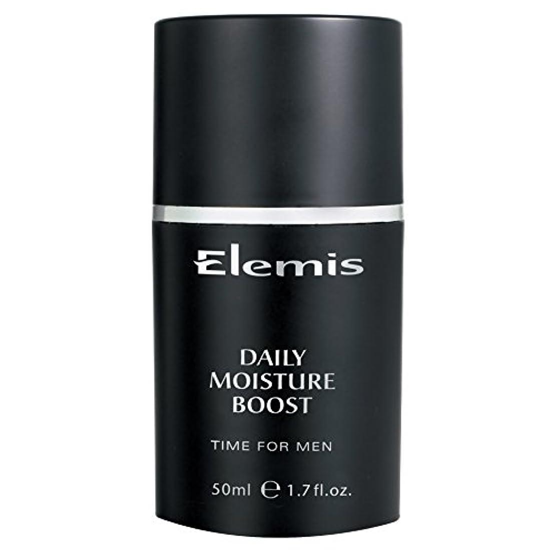 解明時刻表編集者エレミス毎日の水分ブーストクリーム (Elemis) (x2) - Elemis Daily Moisture Boost Cream (Pack of 2) [並行輸入品]