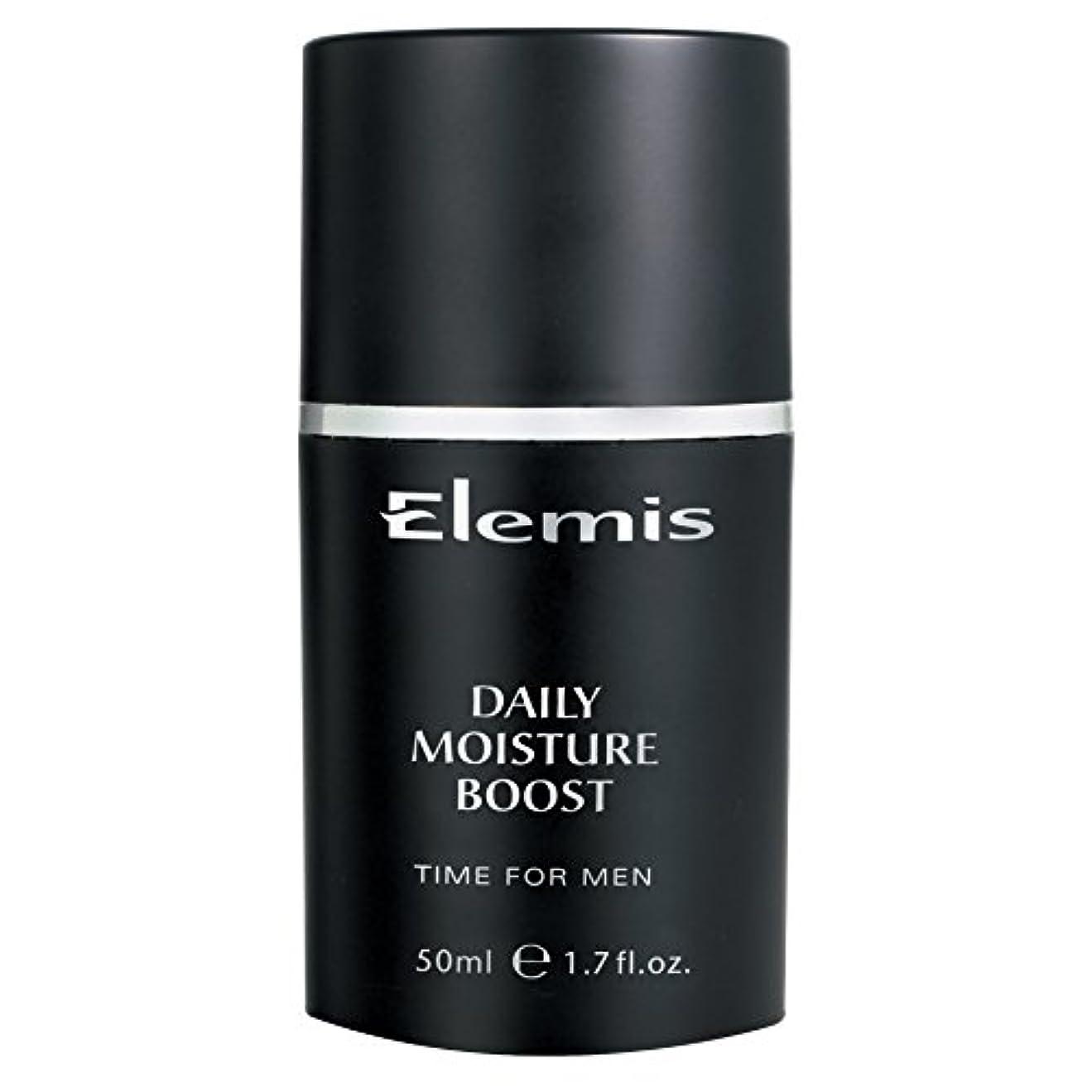心配する絶え間ない出発するエレミス毎日の水分ブーストクリーム (Elemis) (x2) - Elemis Daily Moisture Boost Cream (Pack of 2) [並行輸入品]