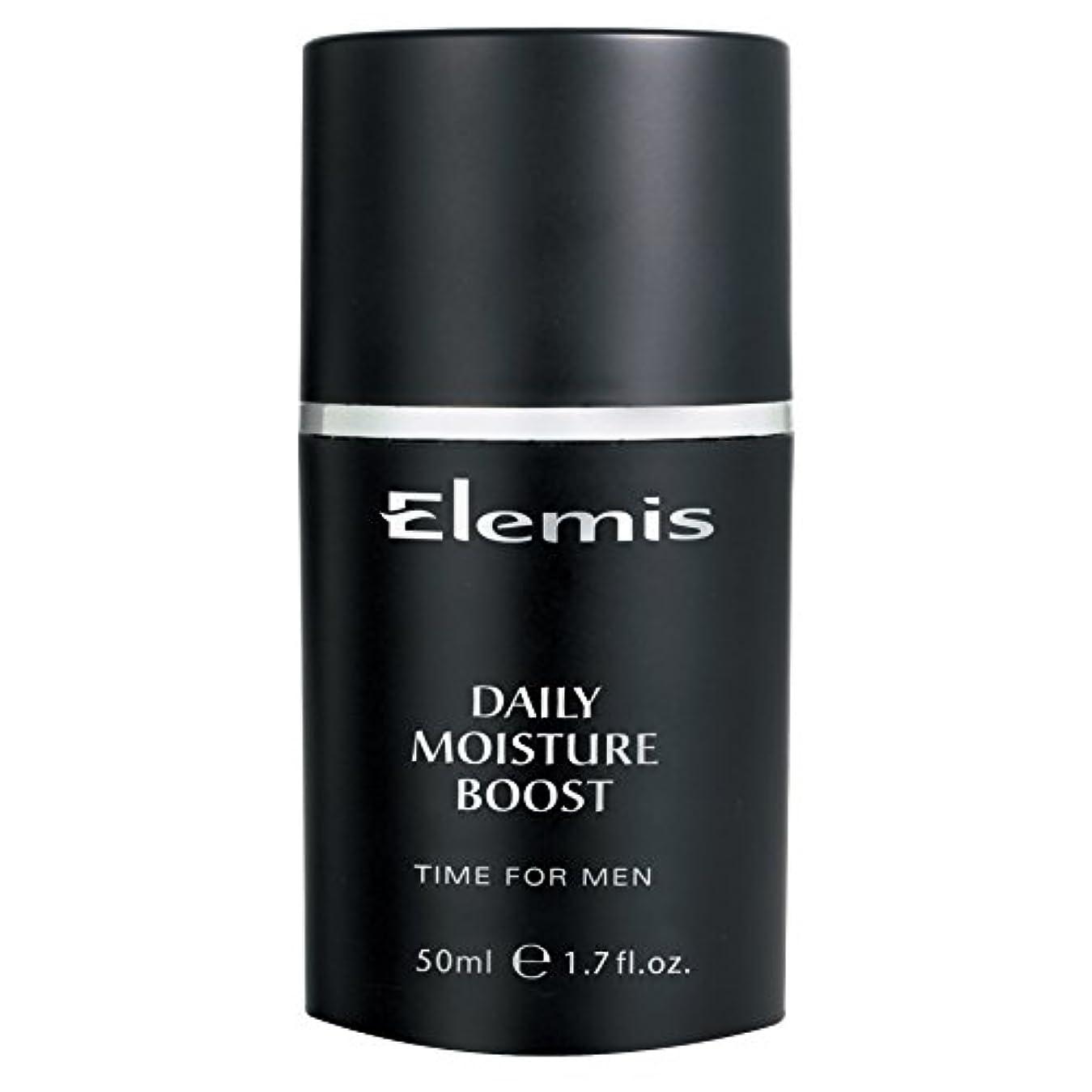 ダブルリットル王室エレミス毎日の水分ブーストクリーム (Elemis) (x2) - Elemis Daily Moisture Boost Cream (Pack of 2) [並行輸入品]