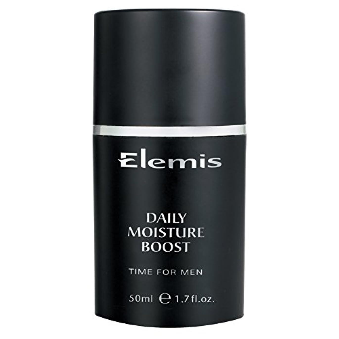 食事接続されたメカニックエレミス毎日の水分ブーストクリーム (Elemis) (x2) - Elemis Daily Moisture Boost Cream (Pack of 2) [並行輸入品]