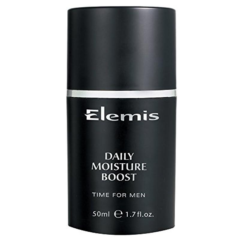 太平洋諸島予報オズワルドエレミス毎日の水分ブーストクリーム (Elemis) (x2) - Elemis Daily Moisture Boost Cream (Pack of 2) [並行輸入品]