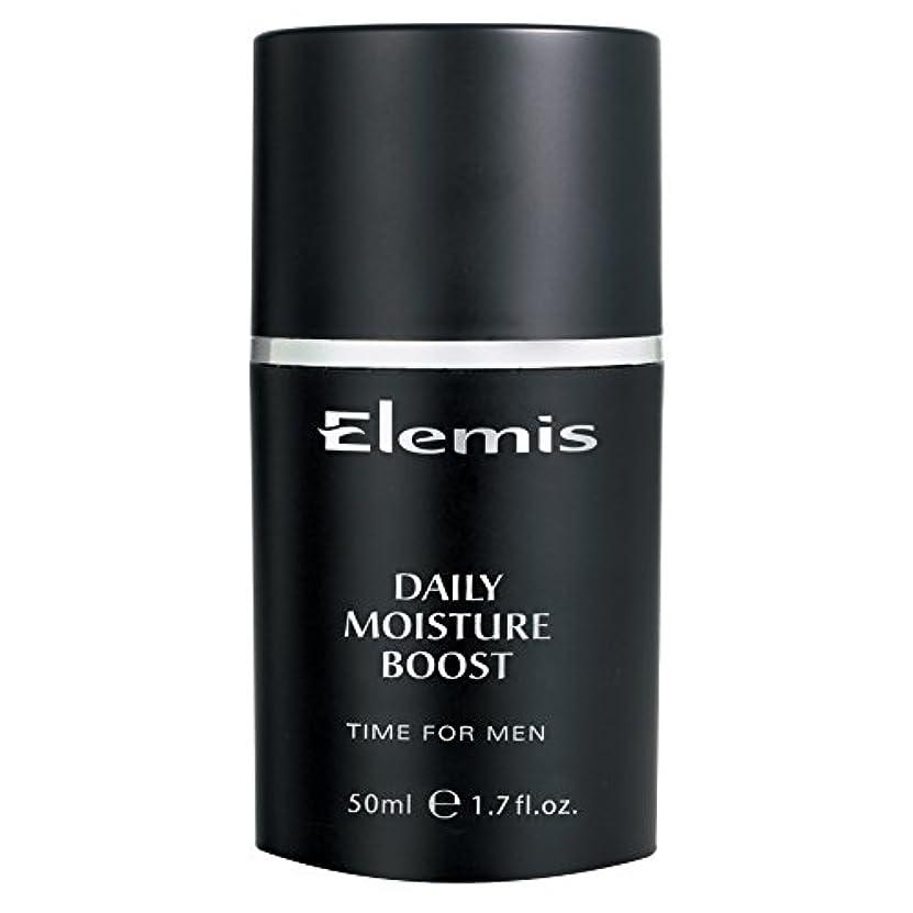 プログラム耐久餌エレミス毎日の水分ブーストクリーム (Elemis) (x6) - Elemis Daily Moisture Boost Cream (Pack of 6) [並行輸入品]