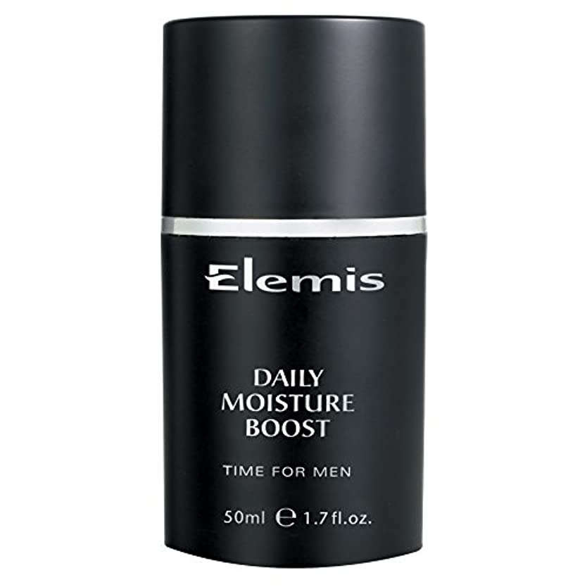不和名目上の鼻エレミス毎日の水分ブーストクリーム (Elemis) - Elemis Daily Moisture Boost Cream [並行輸入品]