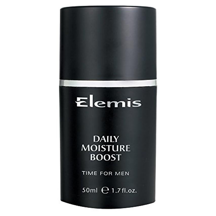 行き当たりばったり特異性協力的エレミス毎日の水分ブーストクリーム (Elemis) (x6) - Elemis Daily Moisture Boost Cream (Pack of 6) [並行輸入品]