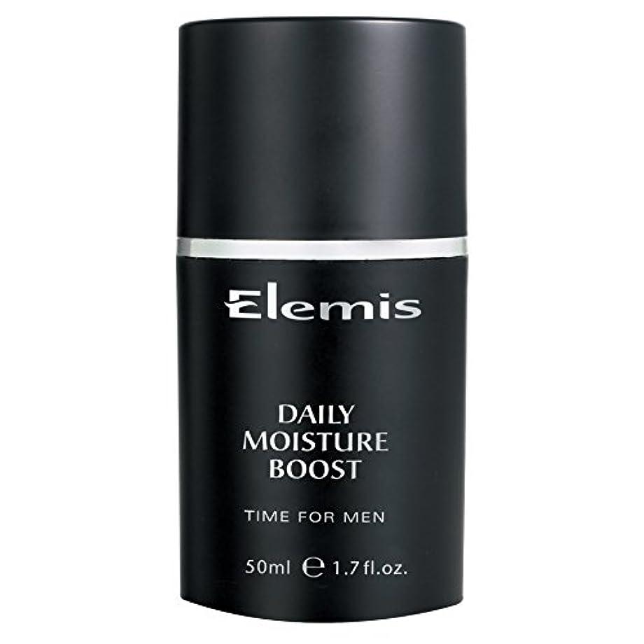 ディンカルビル浸漬共産主義者エレミス毎日の水分ブーストクリーム (Elemis) - Elemis Daily Moisture Boost Cream [並行輸入品]