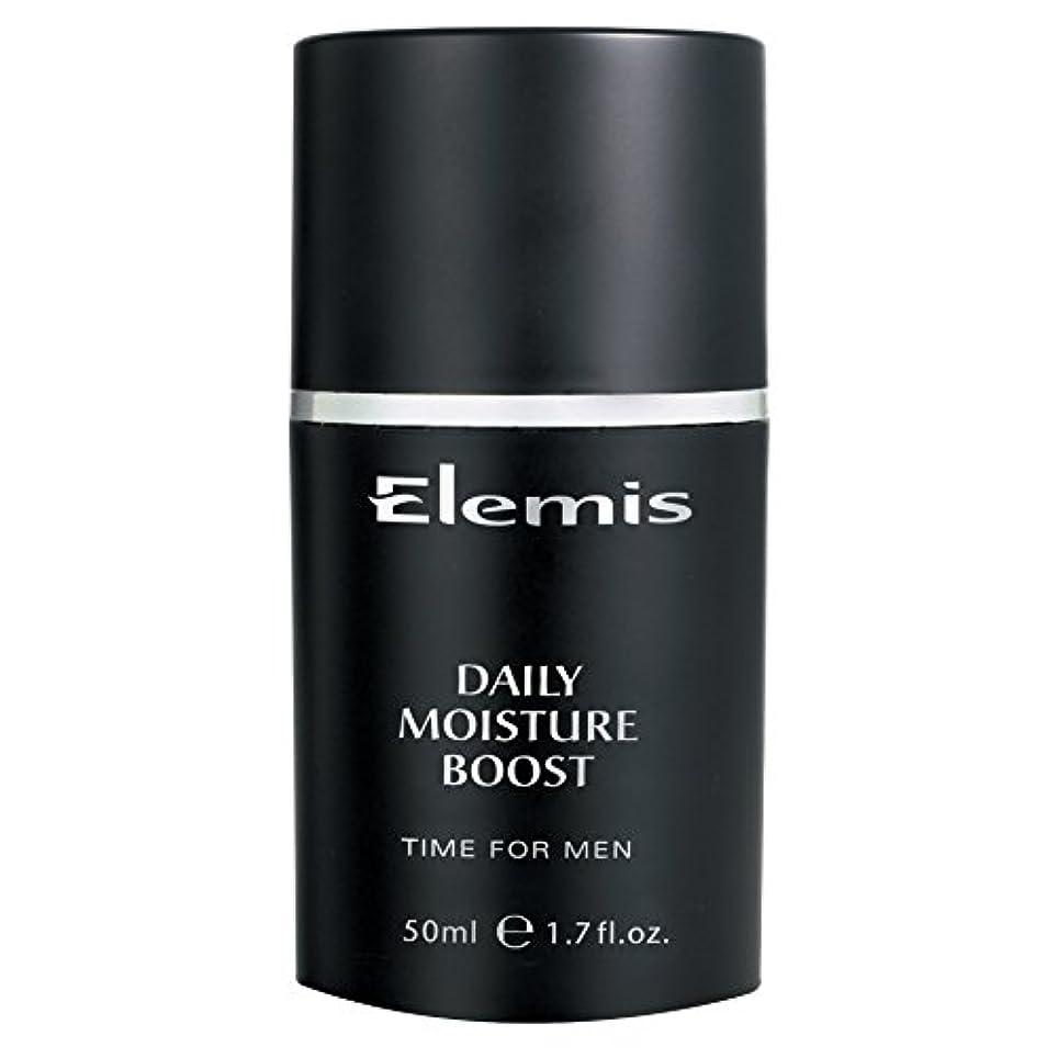 フルーツフォークセラフエレミス毎日の水分ブーストクリーム (Elemis) (x2) - Elemis Daily Moisture Boost Cream (Pack of 2) [並行輸入品]